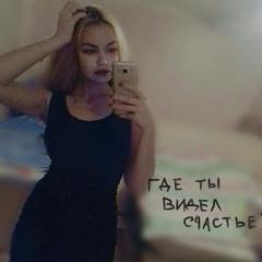 HelenаDolyavay
