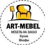 ART-MEBEL