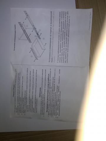 IMG_20200208_111727.jpg
