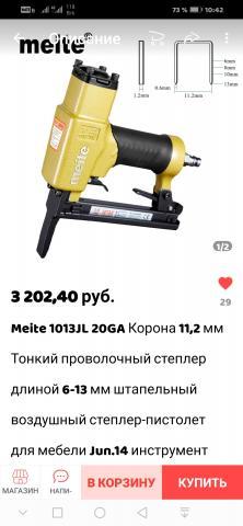 Screenshot_20200218_104224_com.alibaba.aliexpresshd.jpg