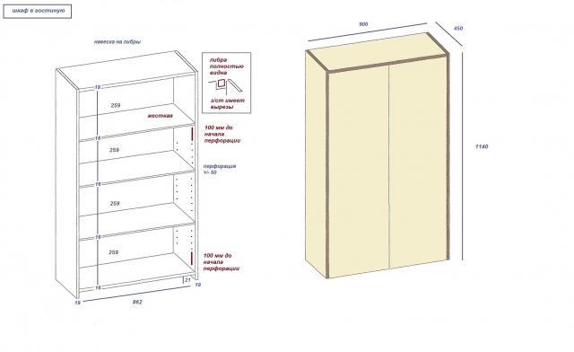 Наташа, подвесной шкафчик на 450 в гостиную.jpg