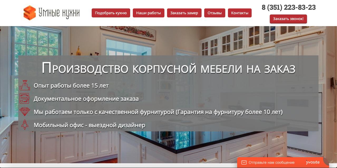 Снимок экрана 2020-03-27 в 11.40.01.png