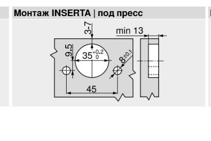 инсерта.png