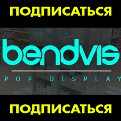 Бендвис