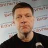 Андрей Шишлянников