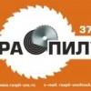 Распил-УНЦ